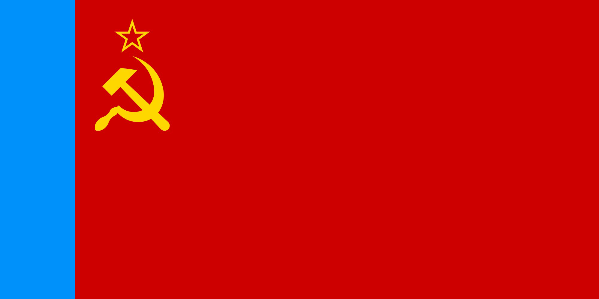 National Flag of Republic
