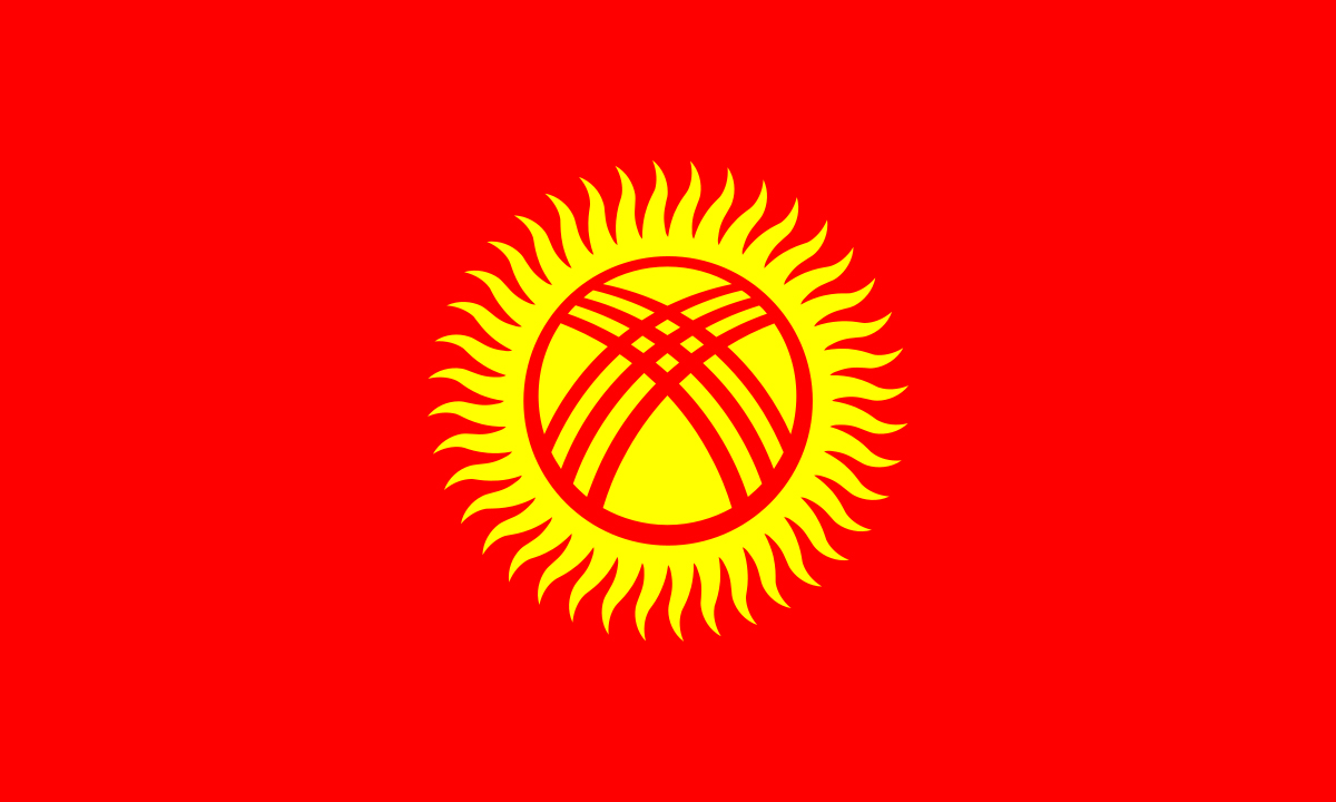 National Flag of Kyrgyzstan