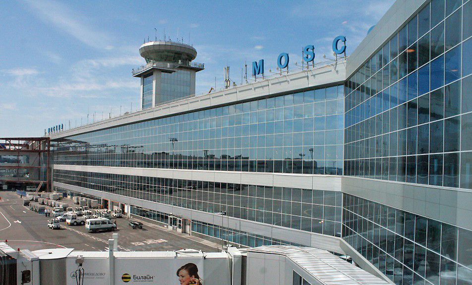 Domodedovo International Airport Moscow Russia