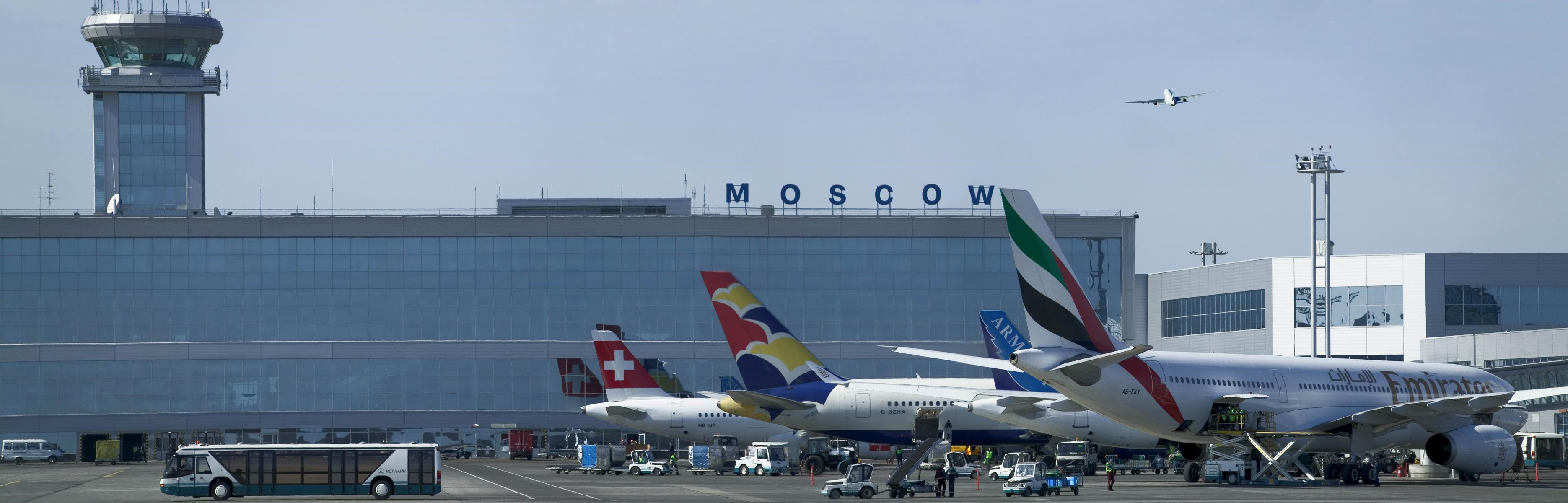 Domodedovo International Airport - The largest and busiest airport in Moscow Russia