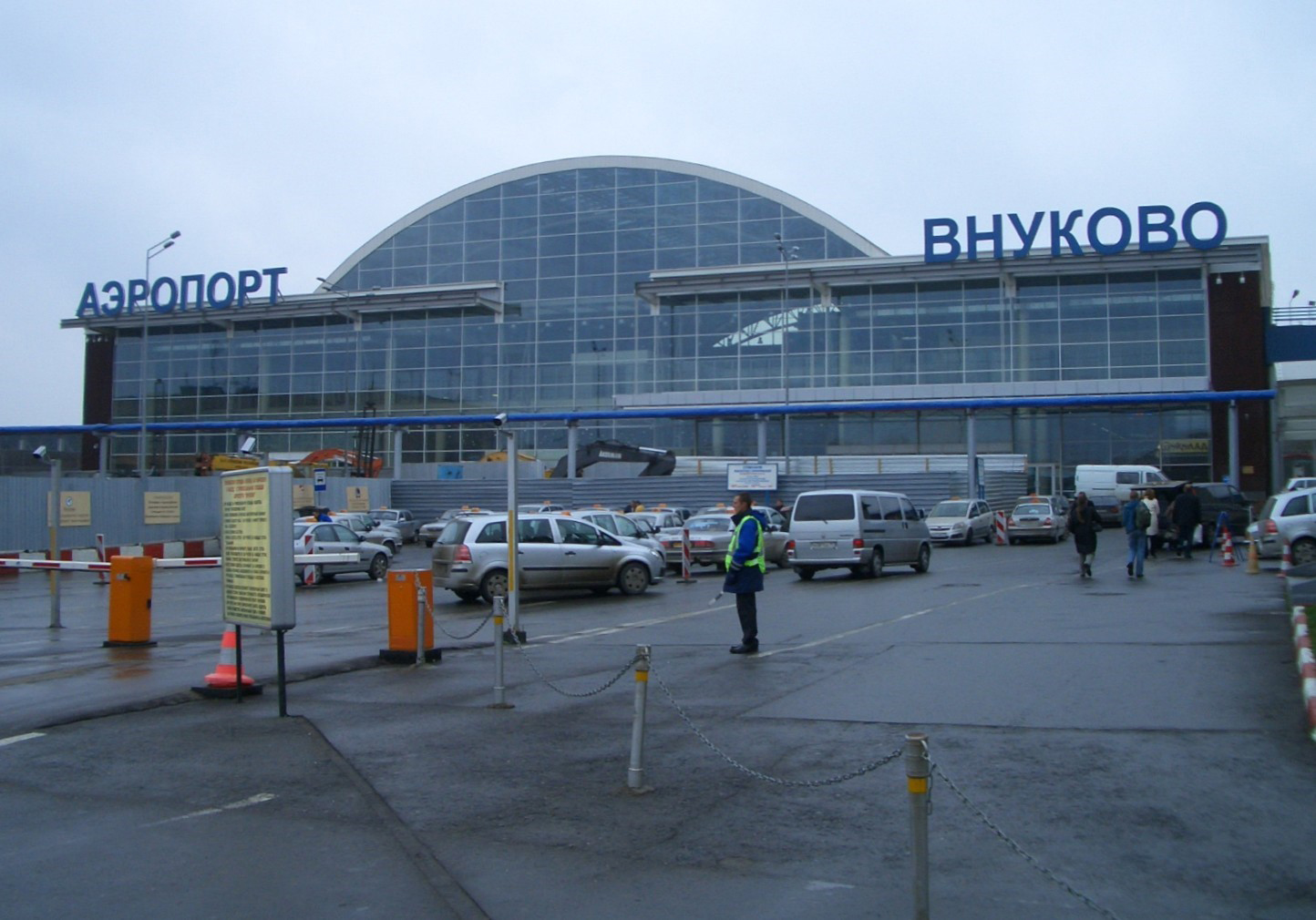 Vnukovo International Airport Moscow