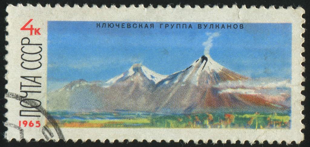 Klyuchevskaya Sopka